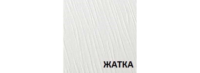 Основа під фотошпалери матова, Жатка (QZ-204W)