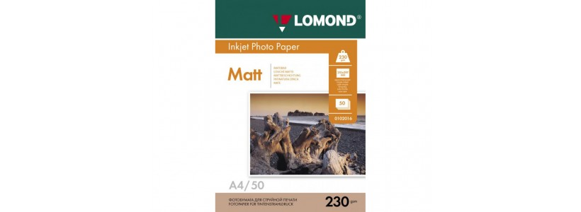 Фотобумага LOMOND A4, 230 Г/М2, 50Л односторонняя (0102016) Матовая для струйной печати
