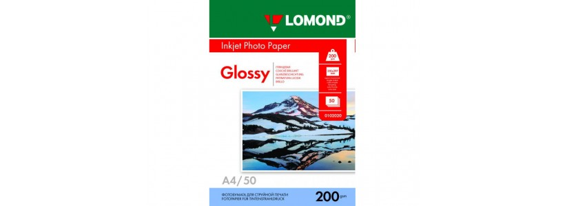 Фотопапір LOMOND A4, 200 Г/М2, 50Ар, односторонній (0102020) глянцевий для струменевого друку