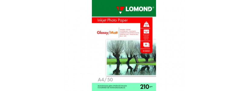 Фотопапір LOMOND A4, 210 Г/М2, 50Ар (0102021) Двосторонній глянцевий/матовий для струменевого друку