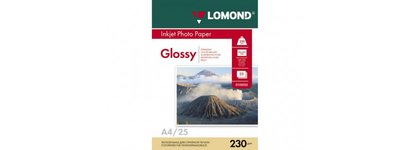 Фотопапір LOMOND A4, 230 Г/М2, 25Ар, односторонній (0102049) глянцевий для струменевого друку