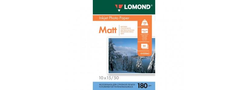 Фотопапір LOMOND 10х15, 180 Г/М2, 50Ар, односторонній (0102063) Матовий для струменевого друку
