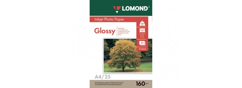 Фотобумага LOMOND A4, 160 Г/М2, 25Л односторонняя (0102079) глянцевая для струйной печати