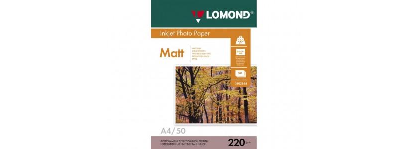 Фотопапір LOMOND A4, 220 Г/М2, 50Ар (0102144) Двосторонній глянцевий/матовий для струменевого друку