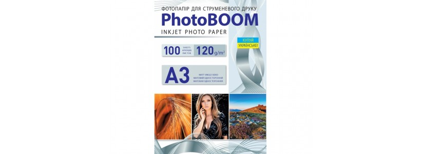 Фотопапір PHOTOBOOM A3, 120 Г/М2, 100Ар односторонній (M1032) матовий для струменевого друку