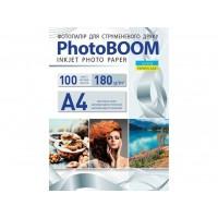 Матовий фотопапір Photoboom для струменевого друку A4, 180 Г/М2, 100Ар, односторонній (M1041)