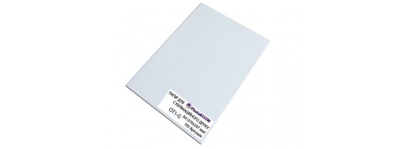 Фотопапір PHOTOBOOM A4, 100 Г/М2, 100Ар односторонній (OT1-G) матовий для сублімацайного друку