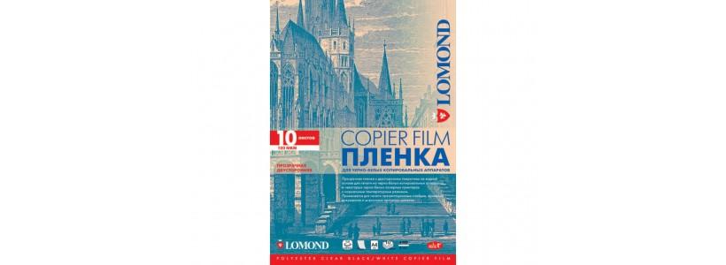 Плівка для друку на принтері  lomond A4, 100 мкм, 10Ар (0701411)