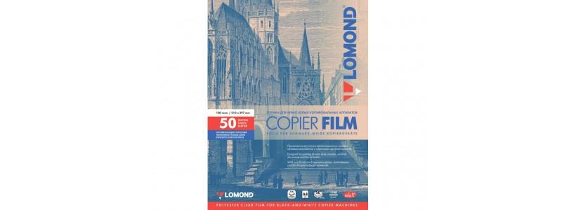 Плівка для друку на принтері  lomond A4, 100 мкм, 50Ар (0701415)