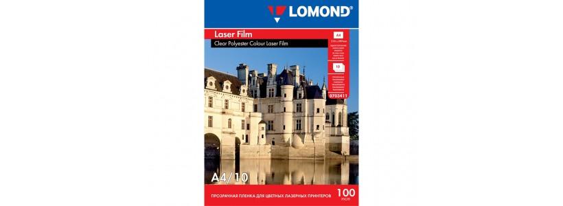 Плівка для друку на принтері  lomond A4, 100 мкм, 10Ар (0703411)