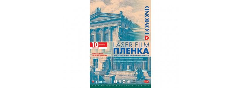 Пленка для печати на принтере lomond A4, 100 мкм, 10Л (0705411)