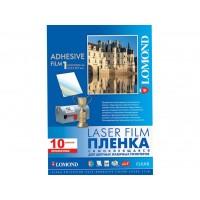Пленка для печати, A4, 100 мкм, 50Л (0708415)
