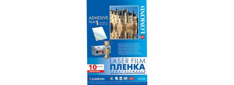 Пленка для печати на принтере lomond A4, 100 мкм, 50Л (0708415)