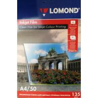 Пленка для печати, A4, 135 мкм, 50Л (07084151)