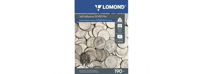 Самоклеящаюся пленка для печати lomond A4, 80 мкм, 10Л (1703472)