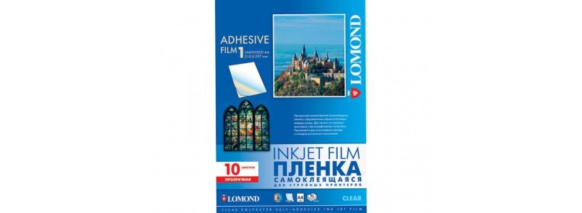 Самоклеящаюся пленка для печати lomond A4, 80 мкм, 10Л (1708411)