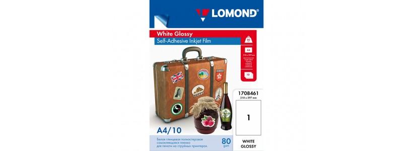 Самоклеюча пілвка для друку lomond A4, 80 мкм, 10Ар (1708461)