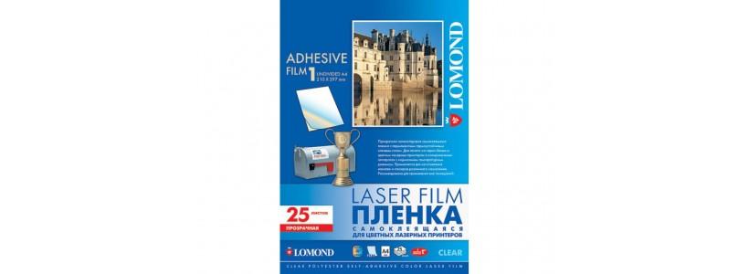 Самоклеюча пілвка для друку lomond A4, 80 мкм, 25Ар (2800003)