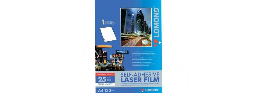 Самоклеящаюся пленка для печати lomond A4, 80 мкм, 25Л (2810003)
