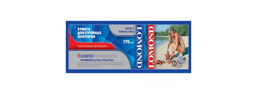 Полуглянцевая бумага для плоттера LOMOND XL CAD, 200 Г/М2,  610мм(1201011)