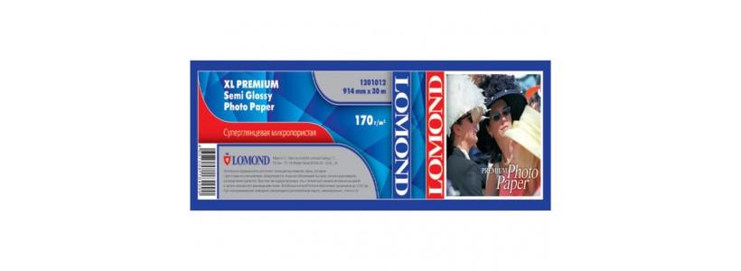 Полуглянцевая бумага для плоттера LOMOND XL CAD, 200 Г/М2,  914мм(1201012)