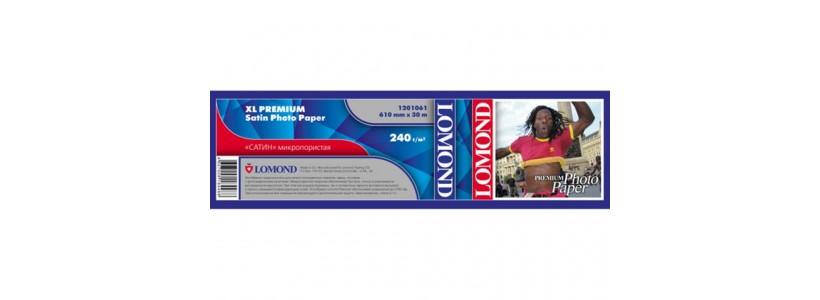 Глянцевая бумага для плоттера LOMOND XL CAD, 240 Г/М2,  610мм(1201061)