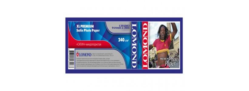 Глянцевий папір для плоттера LOMOND XL CAD, 240 Г/М2, 914мм (1201062)