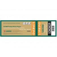 Матовий широкоформатний папір lomond 120г/м2, 610ммх30м (1202025)