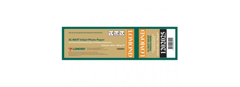 Матовая бумага для плоттера LOMOND XL CAD, 120 Г/М2,  610мм(1202025)