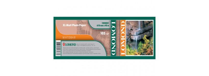 Матовая бумага для плоттера LOMOND XL CAD, 105 Г/М2,  610мм(1202051)