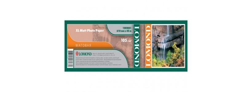 Матовая бумага для плоттера LOMOND XL CAD, 105 Г/М2,  1067мм(1202053)