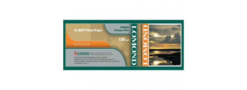 Матовий папір для плоттера LOMOND XL CAD, 120 Г/М2, 914мм (1202062)