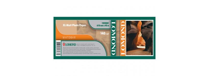 Матовая бумага для плоттера LOMOND XL CAD, 140 Г/М2,  610мм(1202081)