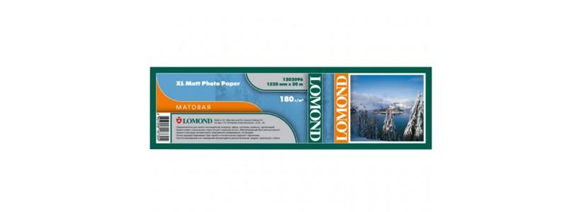 Матовая бумага для плоттера LOMOND XL CAD, 180 Г/М2,  1520мм(1202096)