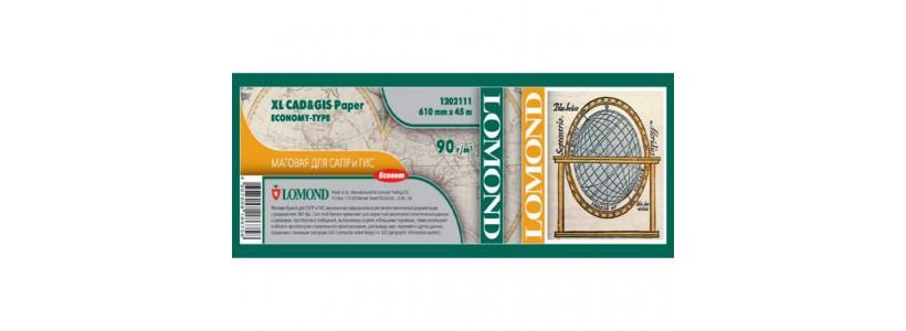 Матовий папір для плоттера LOMOND XL CAD, 90 Г/М2, 610мм (1202111)