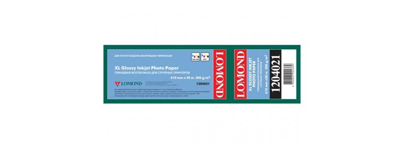 Глянцевая бумага для плоттера LOMOND XL CAD, 200 Г/М2,  610мм(1204021)