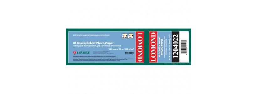 Глянцевий папір для плоттера LOMOND XL CAD, 200 Г/М2, 914мм (1204022)