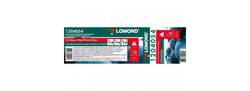 Глянцевая бумага для плоттера LOMOND XL CAD, 170 Г/М2,  610мм(1204054)