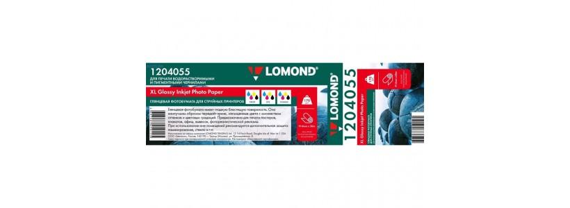 Глянцевая бумага для плоттера LOMOND XL CAD, 170 Г/М2,  914мм(1204055)