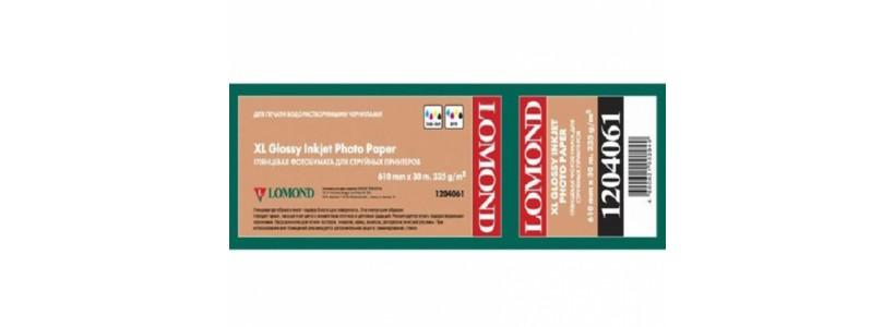 Глянцевий папір для плоттера LOMOND XL CAD, 235 Г/М2, 610мм (1204061)