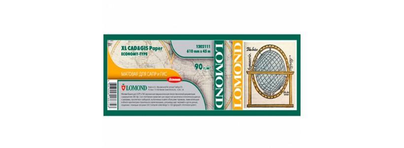 Матовая бумага для плоттера LOMOND XL CAD, 90 Г/М2,  420мм (1214101)