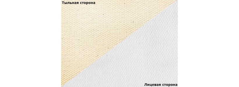 Холст для печати хлопковый, глянцевый, 1070ммх30м, 330г/м2 (ECO-330CAG-1070)