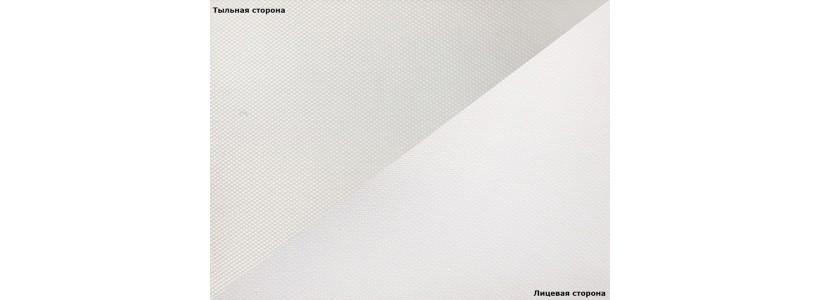 Текстиль для струменевого друку 110г/м2, 1520ммх30м, матовий PHOTOBOOM WP-150BFM-1520