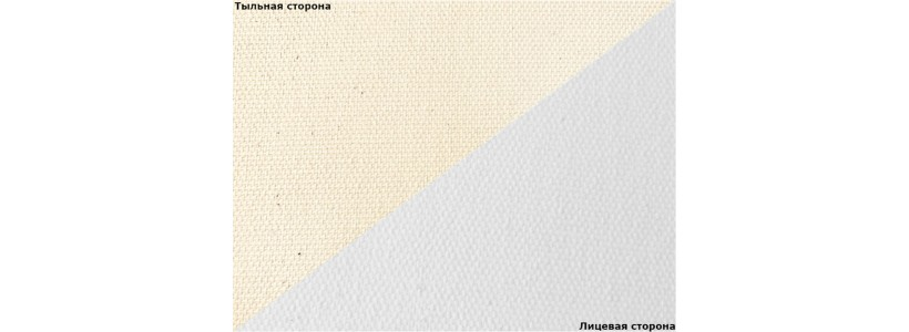 Полотно для друку бавовняне, матове, 1270ммх18м, 350г/м2  (WP-350-CAM-1270)