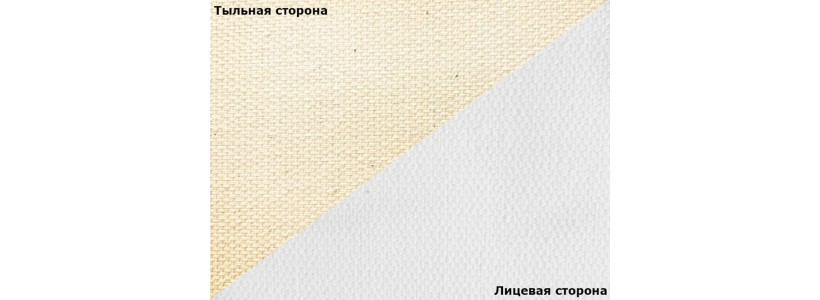 Холст для печати хлопковый, глянцевый, 610ммх18м, 360г/м2 (WP-360CAG-610RC)