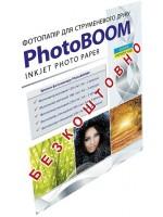 Безкоштовні зразки фотопаперу PhotoBOOM !