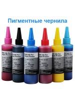 Использование пигментных чернил