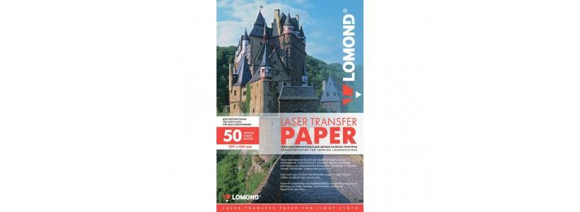Термотрансферная бумага LOMOND, A3, 150 Г/М2, 50 листов, (0807320) для лазерного принтера и светлых тканей