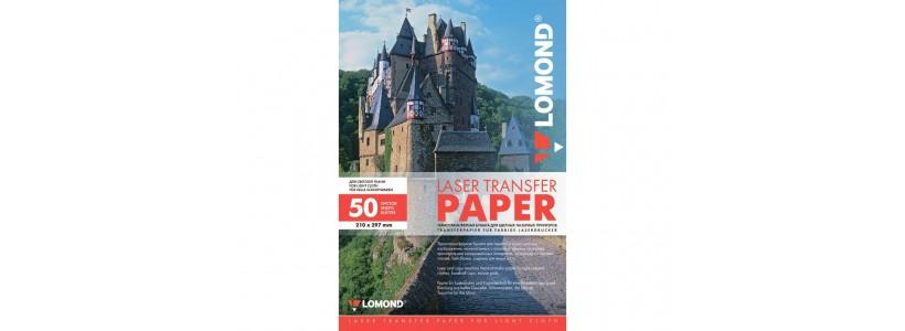 Термотрансферная бумага LOMOND, A4, 150 Г/М2, 50 листов, (0807420) для лазерного принтера и светлых тканей