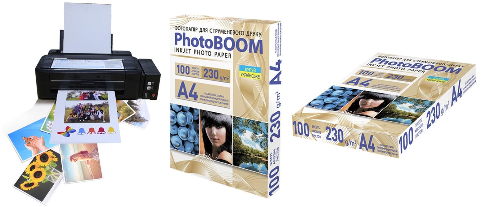 запорожских бумага для печати фотографий на струйном принтере стоит